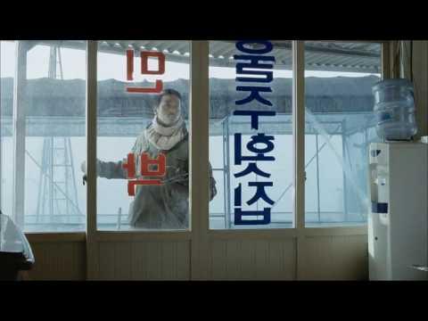 황해 (The Yellow Sea, 2010) - 총각김치 , 찐감자 먹방