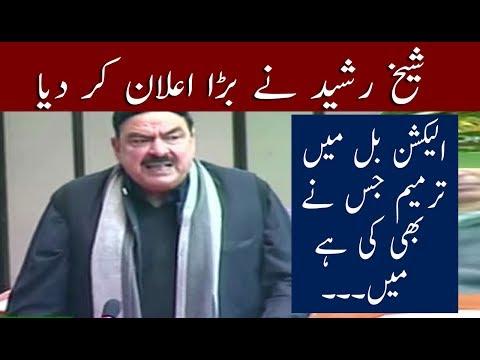 Top News Alerts -Sheikh Rasheed Aggressive Announcement