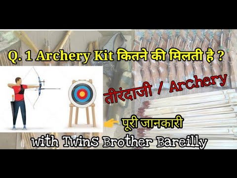 Archery Kit Price India,  Indian Bow And Arrow, Bow And Arrow Unboxing