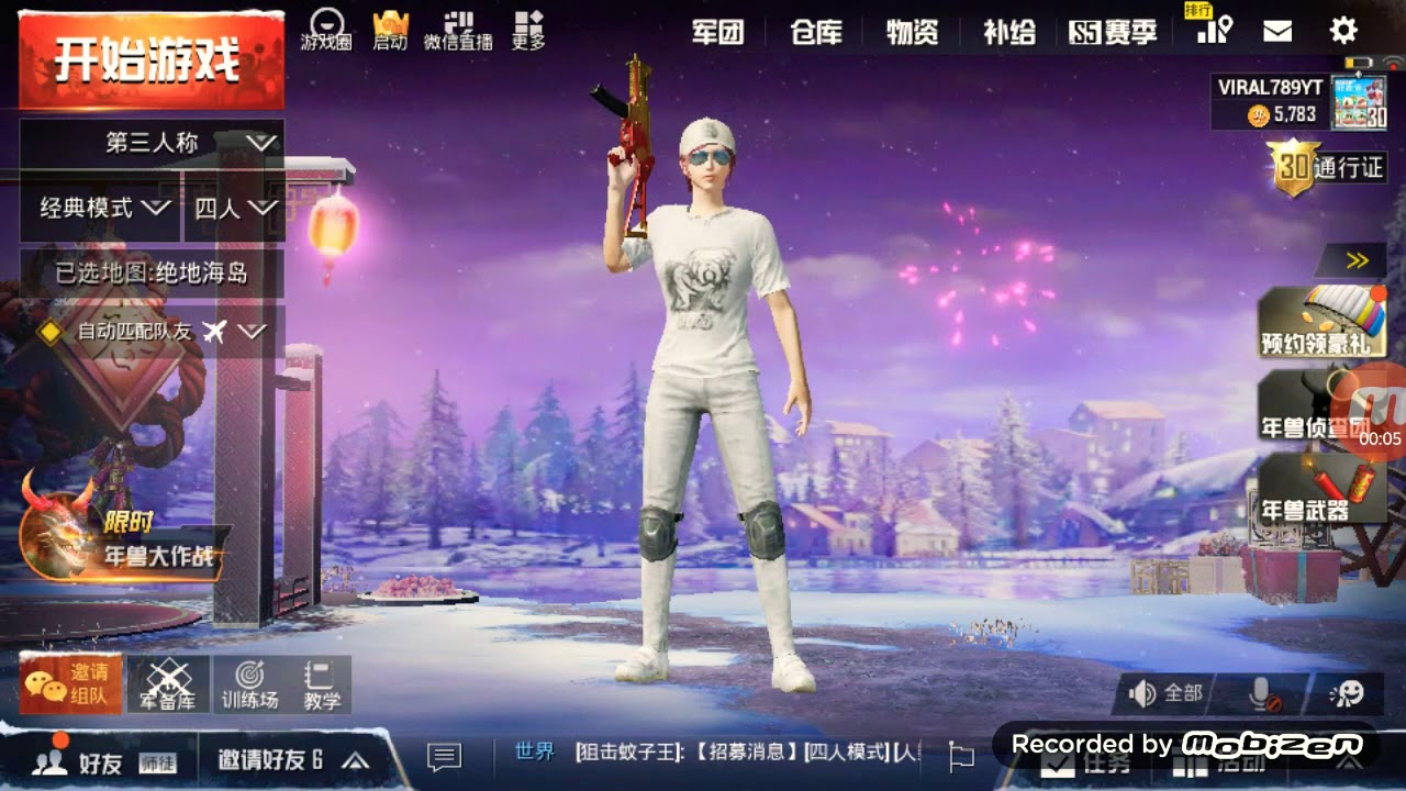 PUBG new update 0.13.5 chinese version new car skin and  eating  rice in pubg mobile