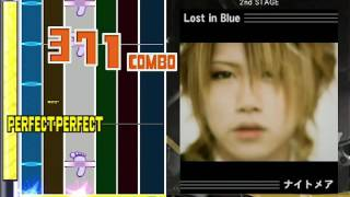 [Drummania V6] Lost in Blue