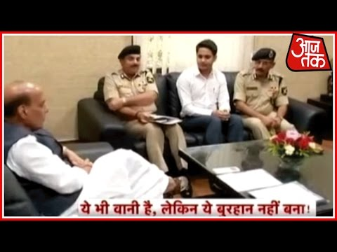 Topper Of BSF Entrance Test Nabeel Ahmed Wani Meets Rajnath Singh
