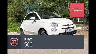 Fiat 500 гламур-мур-мур.