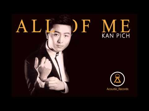【COVER】 All Of Me - KAN PICH