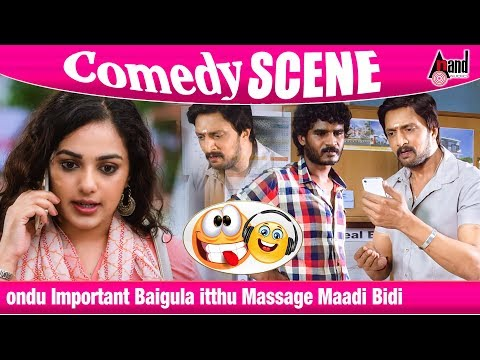 ondu Important Baigula itthu Massage Maadi Bidi | Kotigobba-2 |  Chikkanna | Sudeepa | Nithya Menen