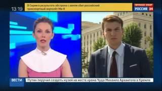 СИРИЯ 01 08 2016 SYRIA В Сирии сбит российский транспортник, доставлявший гуманитарные грузы