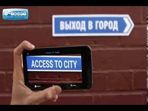 """تطبيق""""Google translate"""" أكثر ذكاءً الآن في الكشف عن اللغات"""