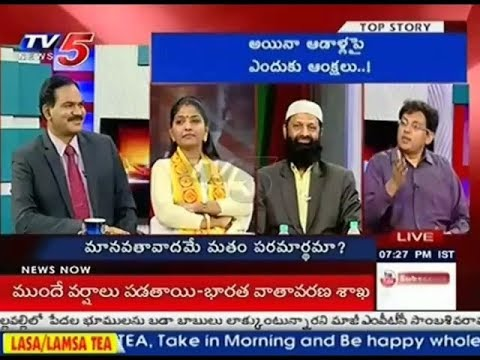 Babu Gogineni - Debate on Religion Based Discrimination Against Women_TV5