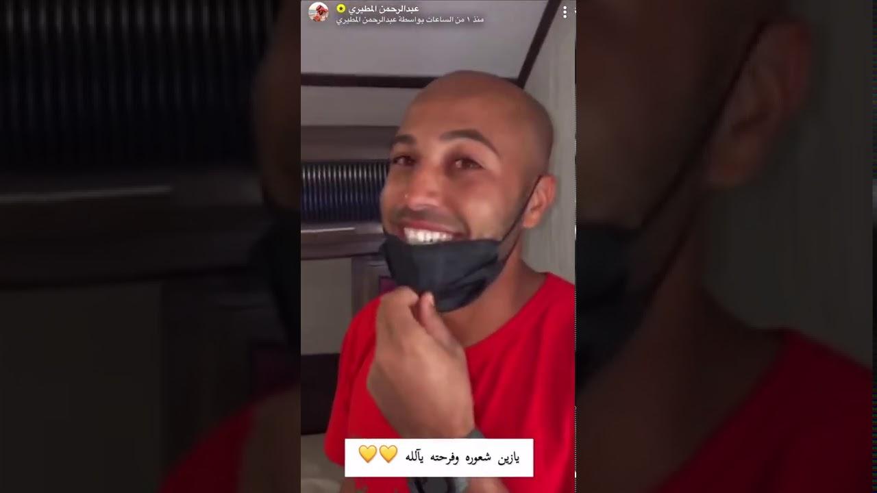 شوف استقبال السعوديين للشاب ياسين الذي سافر من المغرب على قدميه للحج