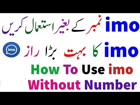 How To Use imo Without Phone Number