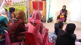 Story Time: Programme 52 (Urdu)