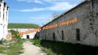 Крепость Керчь(, 2017-03-01T08:59:47.000Z)