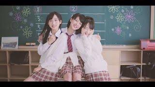 "作詞 : 秋元 康 / 作曲 : 外山 大輔 / 編曲 : 野中""まさ""雄一 AKB48 44t..."
