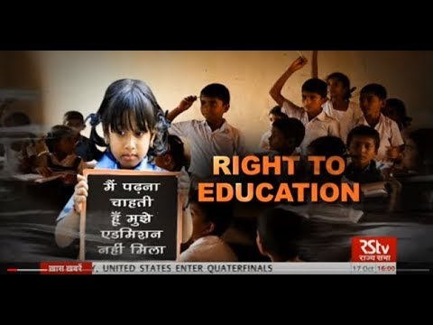 Parliamentary Debate - Right to Education EP - 05