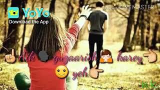 Dil Nahi Woh cheez Jo Bazar Mein mil jaaye