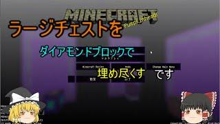 matome_thumbnail_08075-minecraft
