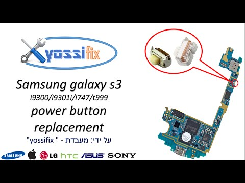 Samsung Galaxy S3 I9300 Power Button Replacement