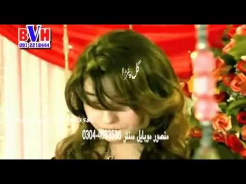 Gul Panra And Humayun Khan New Pushto Song my facebook id is marhad ullah hurmaz