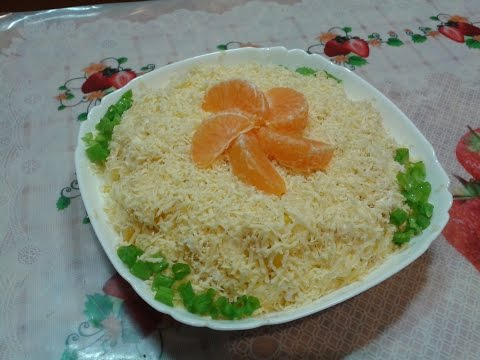 Очень вкусный салат с АПЕЛЬСИНОМ.