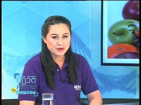 ปฏิวัตสุขภาพกับปานเทพ ร่วมปฏิวัติสุขภาพ กับสินค้าASTV 25/05/2016