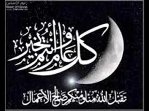 اجمل مقطع فيديو في العالم عن شهر رمضان المبارك Youtube