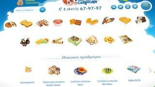 видео Кондитерская фабрика «Ванюшкины Сладости