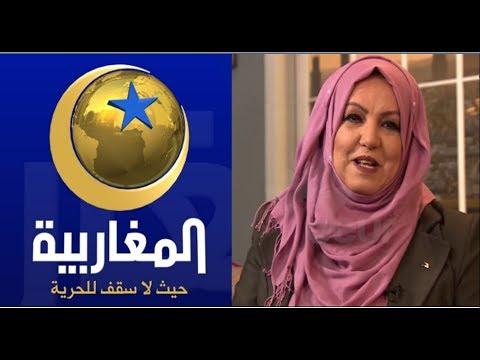 """عبر """"المغاربية"""" من جديد.. زهرة فاسي تعتذر لذوي الاحتياجات الخاصة"""