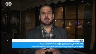 معارض سوري: الانتخابات في سوريا مسرحية هزلية
