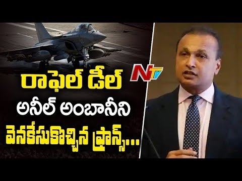 France Government Reacts on Hollande Comments Over Rafale Deal   NTV