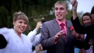 Евгений и Ольга. Свадьба.