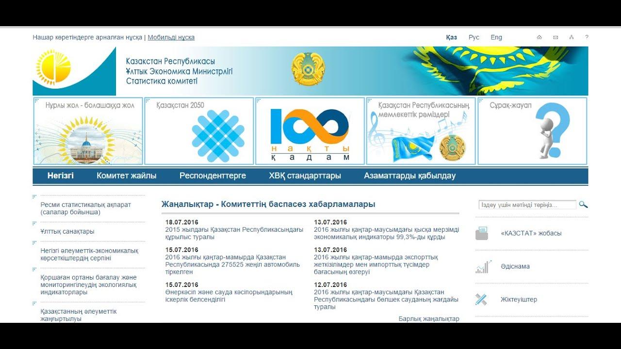 регистрация ооо в москве в юзао