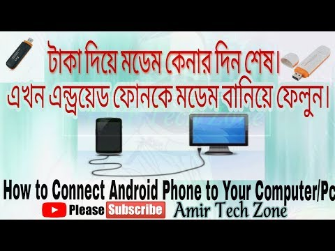 How To Connect Mobile Internet To PC With USB Cable. | Bangla | English | Hindi | All |
