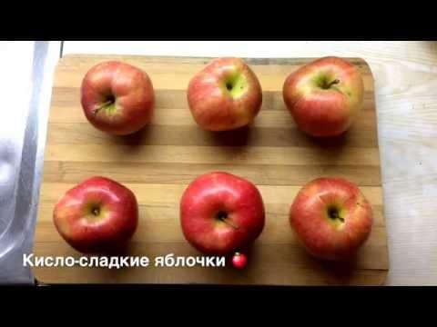 Как запечь яблоки в духовке для кормящей мамы