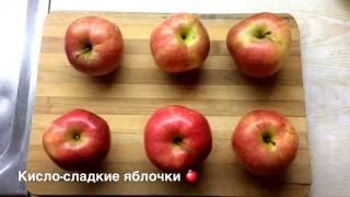 Полезный десерт. Запечённое яблоко. Можно при грудном вскармливании