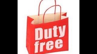 Покупки в Duty Free - косметика (Lancome, Guerlain)(Важное инфо: __Спасибо за ваши подписки и оценку видео!__ Мой канал http://www.youtube.com/user/Ilona1411 **** Другие мои видео..., 2013-10-20T06:54:20.000Z)