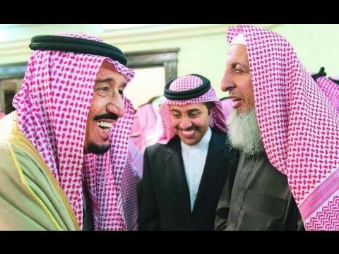 هل تعرف كم يأخذ المفتي السعودي راتب؟ الصدمة الصدمة