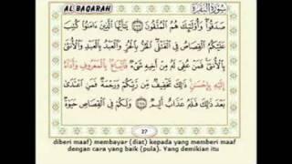 Juz 2 - Al Baqarah 142 - 188 by Syeikh Suddais & ...