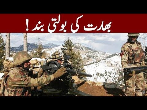 Pakistan Army heavily responds to Indian troops along LOC - Headlines - 12:00 PM - 10 July 2017
