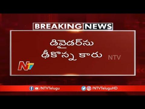 Guntur Additional SP Speaks to Media | B.tech Students Road Mishap | NTV