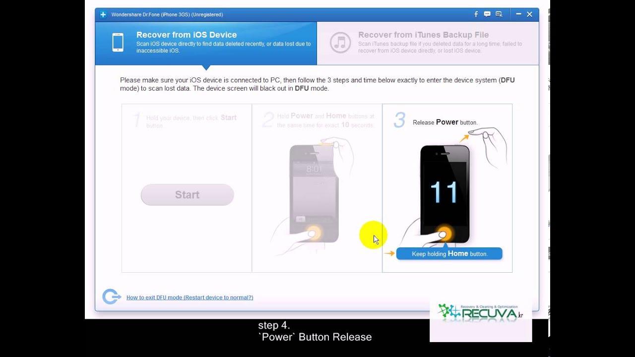 iphone data recovery - recuva kr