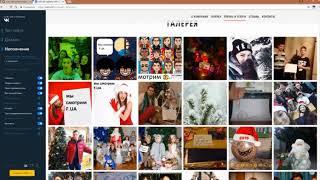 Свой Сайт из группы VK или Facebook  Как сделать Лендинг