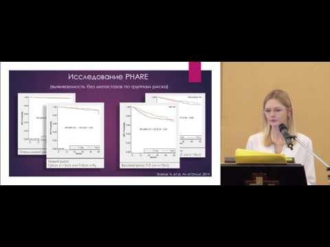 Развитие онкозаболеваний у женщин, перенесших ЭКО