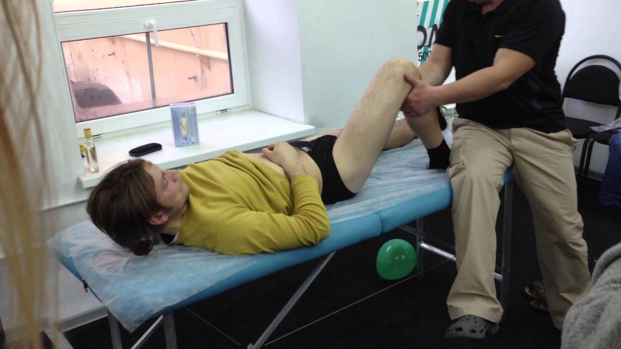 Ерогенний масаж видео 7 фотография