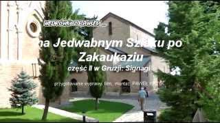 Gruzja, Abchazja. Podróże. Paweł Krzyk, film turystyczny, skrót