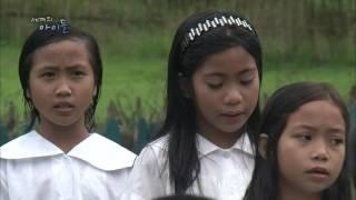 세계의 아이들 - 섬마을, 딱바누아족 아이들의 특별한 이야기