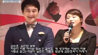 [Entertainment]'Kim Wonhyo-Sim Jinhwa' good couple(김원효-심진화 닭살부부)