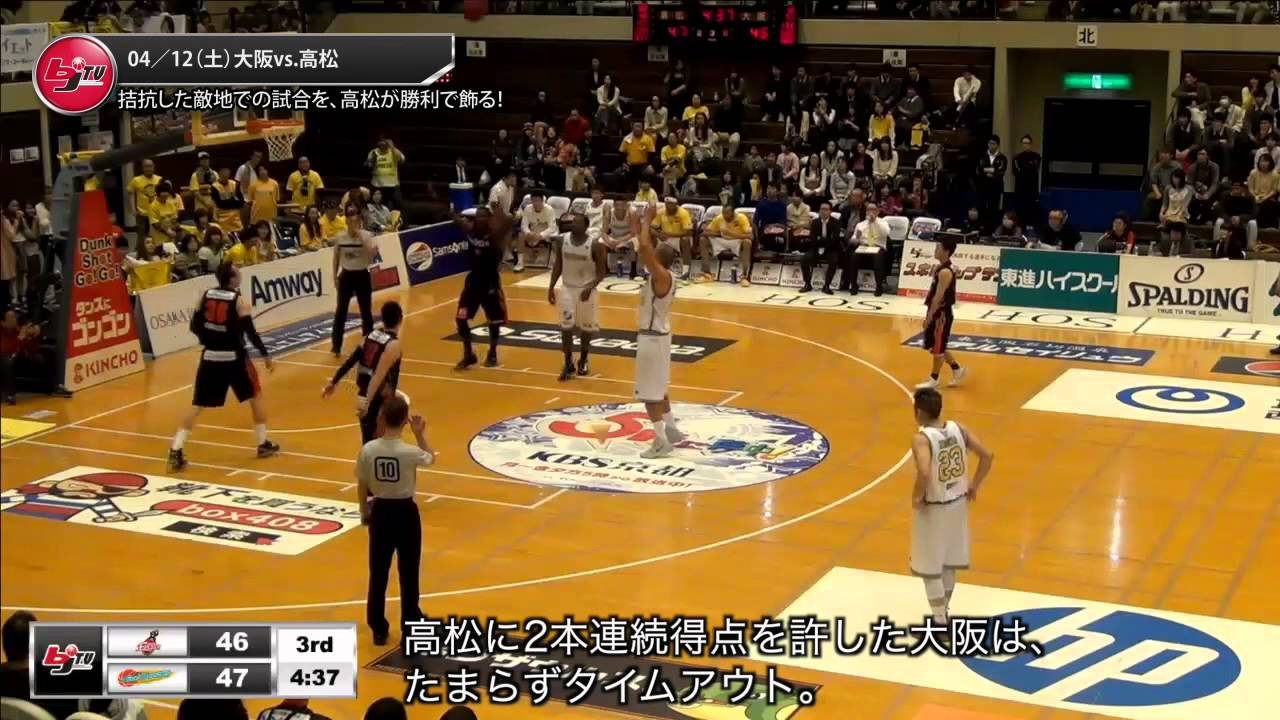 bjリーグ2013-2014シーズン 4/12...