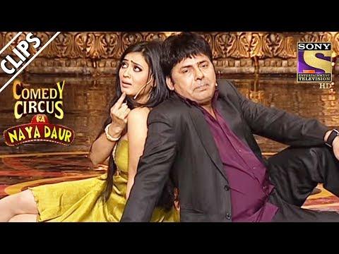 Shweta Is Sudesh's Fan | Comedy Circus Ka Naya Daur