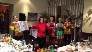 Песня  для юбиляра - не могу я тебе в день рождения.(У барина - фольклорный ансамбль исполнил известную песню про день рождения., 2014-01-28T19:23:59.000Z)