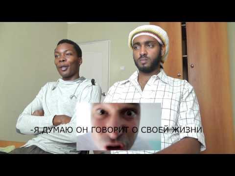 знакомства араб